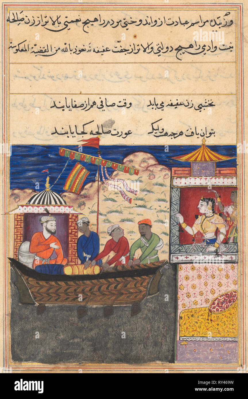 Page from Tales of a Parrot (Tuti-nama): Seventeenth night: The merchant Mansur departs on a sea-voyage leaving his wife behind, c. 1560. India, Mughal, Reign of Akbar, 16th century. Opaque watercolor, ink and gold on paper - Stock Image