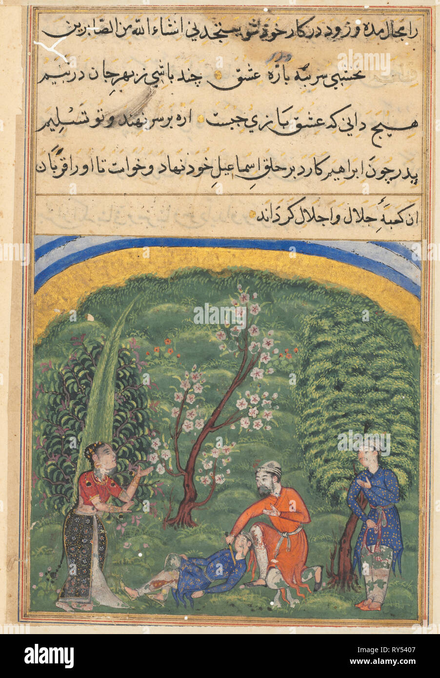 Page from Tales of a Parrot (Tuti-nama): second night: The sentinel in the employ of the Shah of Tabaristan prepares to sacrifice his son to the ghost of the Shah's soul, c. 1560. India, Mughal, Reign of Akbar, 16th century. Opaque watercolor, gold and ink on paper; overall: 20.1 x 14.3 cm (7 15/16 x 5 5/8 in - Stock Image