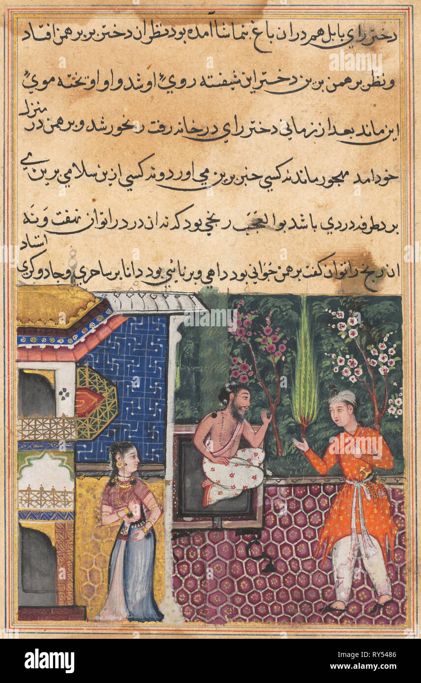 Page from Tales of a Parrot (Tuti-nama): Thirty-fifth night: The Brahman gives an account of his falling in love with the king of Babylon's daughter to his friend, the magician, c. 1560. Mughal India, reign of Akbar (1556–1605). Opaque watercolor, ink, and gold on paper; overall: 20.3 x 14 cm (8 x 5 1/2 in - Stock Image