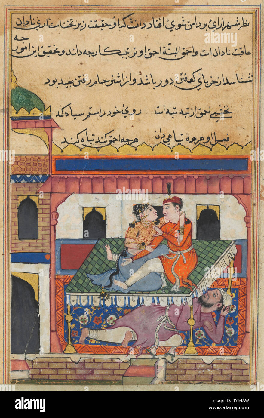Page from Tales of a Parrot (Tuti-nama): Fortieth night: Shahr-Arai and her lover dallying on a bed beneath which is concealed her husband, c. 1560. India, Mughal, Reign of Akbar, 16th century. Opaque watercolor, ink and gold on paper - Stock Image