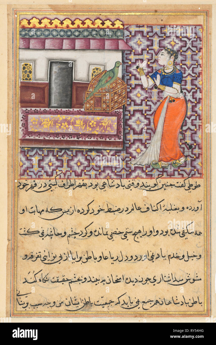 Page from Tales of a Parrot (Tuti-nama): Fiftieth night: The parrot addresses Khujasta at the beginning of the fiftieth night, c. 1560. India, Mughal, Reign of Akbar, 16th century. Opaque watercolor, ink and gold on paper - Stock Image