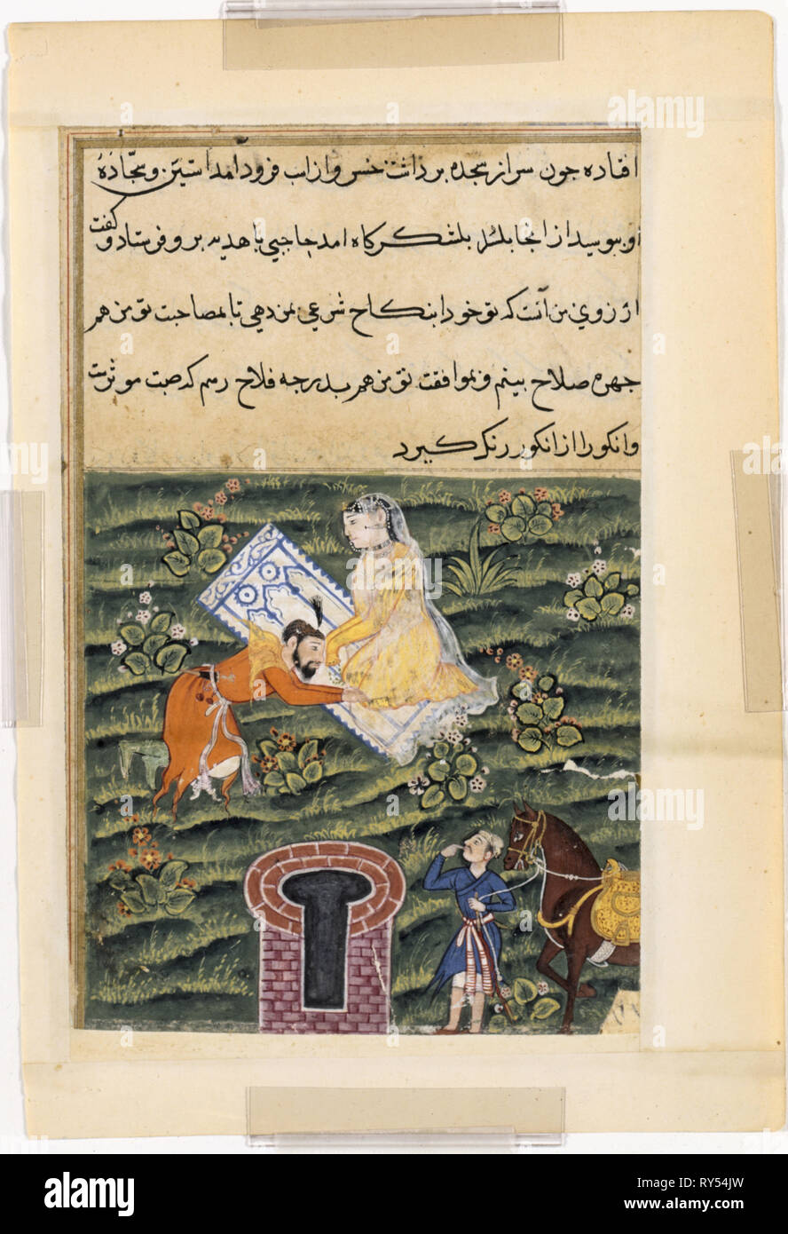 Page from Tales of a Parrot (Tuti-nama): Fifty-first night: Khusrau, the King of Kings, pays homage to the pious daughter of Khassa, c. 1560. India, Mughal, Reign of Akbar, 16th century. Opaque watercolor, ink and gold on paper - Stock Image