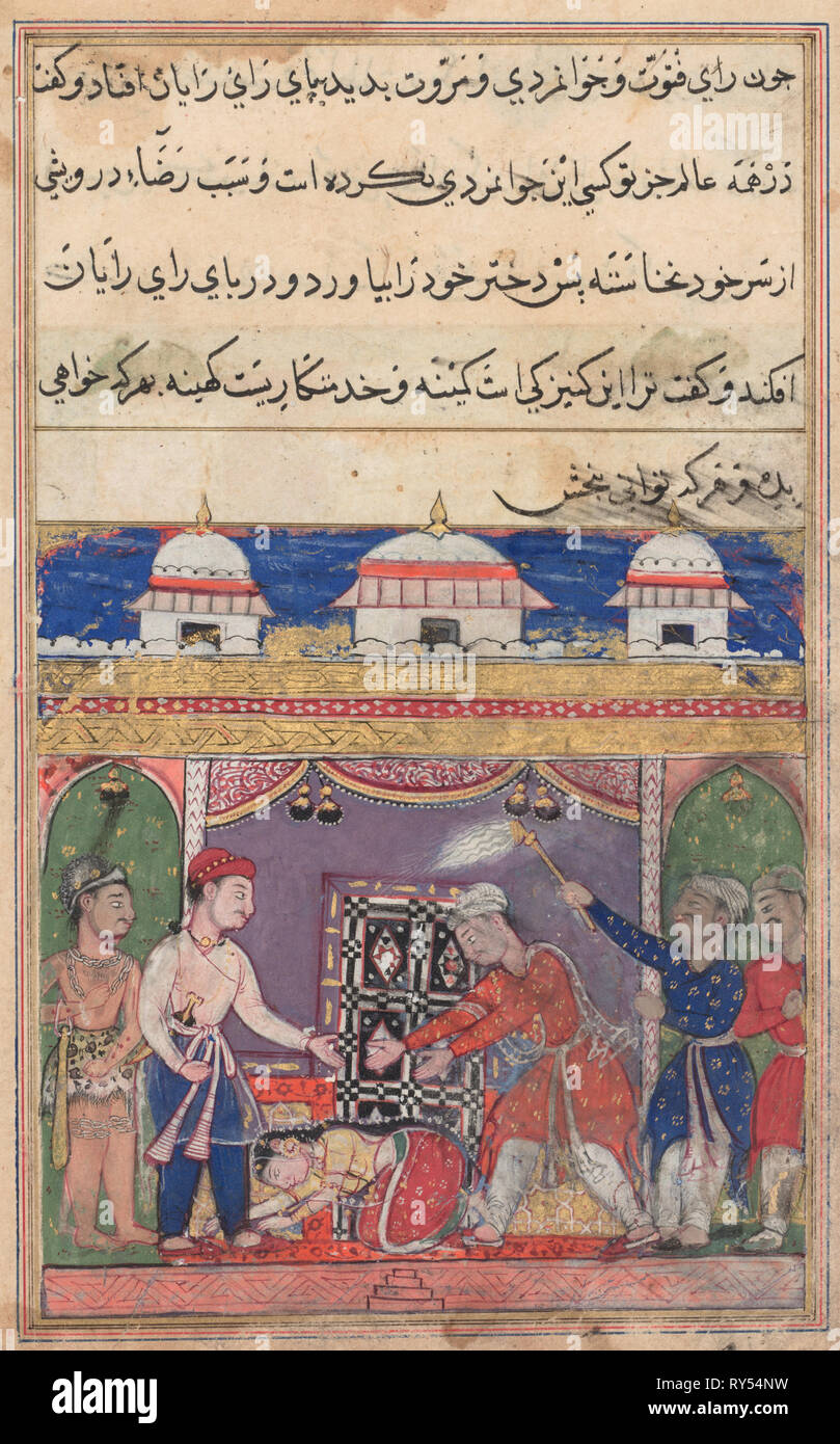 Page from Tales of a Parrot (Tuti-nama): Seventh night: The king of Bahilistan offers his daughter to the King of Kings, c. 1560. India, Mughal, Reign of Akbar, 16th century. Opaque watercolor, ink and gold on paper - Stock Image