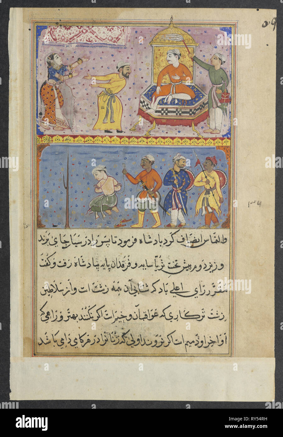 Page from Tales of a Parrot (Tuti-nama): Eighth night: The prince, once reprieved, is returned to the palace of execution a second time on the plea of the king's handmaiden, c. 1560. India, Mughal, Reign of Akbar, 16th century. Opaque watercolor, ink and gold on paper; overall: 20 x 13.6 cm (7 7/8 x 5 3/8 in - Stock Image