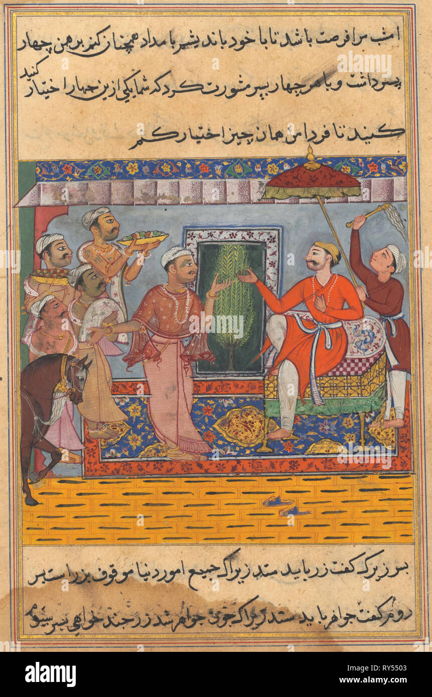 Page from Tales of a Parrot (Tuti-nama): Eleventh night: The Brahman, unable to select from the four gifts of the king of the Ocean seeks the Raja's advice, c. 1560. India, Mughal, Reign of Akbar, 16th century. Opaque watercolor, ink and gold on paper - Stock Image