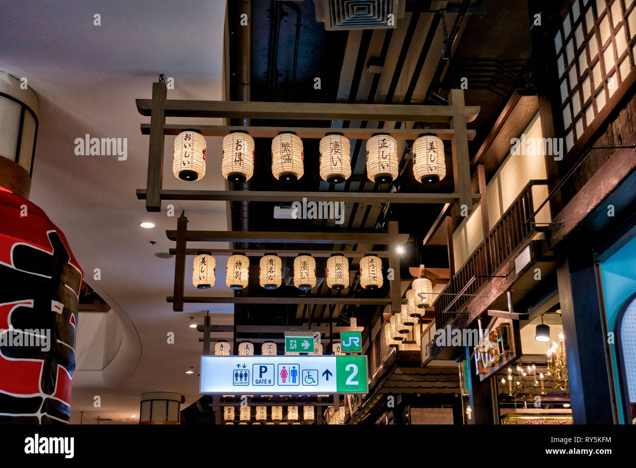 Japanese lanterns feature. Thailand shopping mall.  The Tokyo themed floor in Terminal 21 shopping mall, Pattaya, Thailand, Southeast Asia - Stock Image