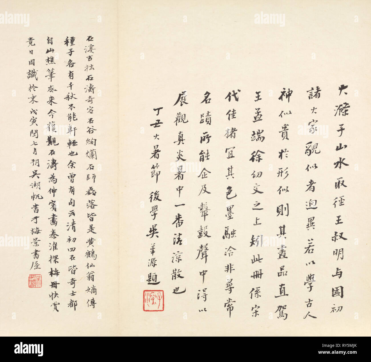 Reminiscences of Qinhuai River, 1642-1707. Shitao (Chinese, 1642-1707). Eight-leaf album, ink and color on paper; image: 25.5 x 20.2 cm (10 1/16 x 7 15/16 in.); overall: 33 x 24.3 cm (13 x 9 9/16 in - Stock Image