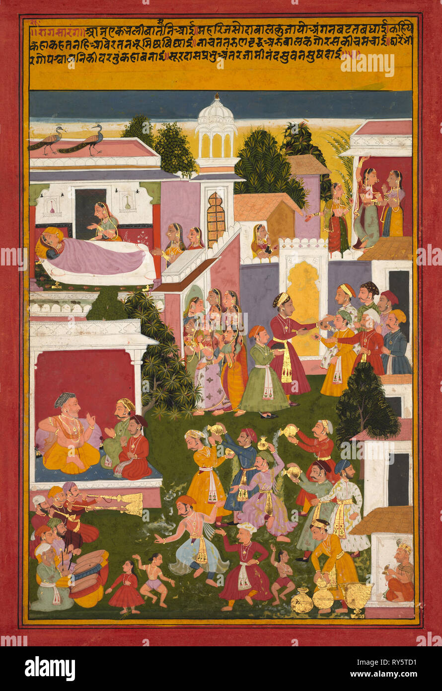 The Birth of Krishna, from a Sursagar of Surdas, c. 1700. Northwestern India, Rajasthan, Mewar school, early 18th Century. Opaque watercolor and gold on paper; image: 33.6 x 22.2 cm (13 1/4 x 8 3/4 in.); overall: 37 x 25.4 cm (14 9/16 x 10 in.); with mat: 49 x 36.3 cm (19 5/16 x 14 5/16 in Stock Photo
