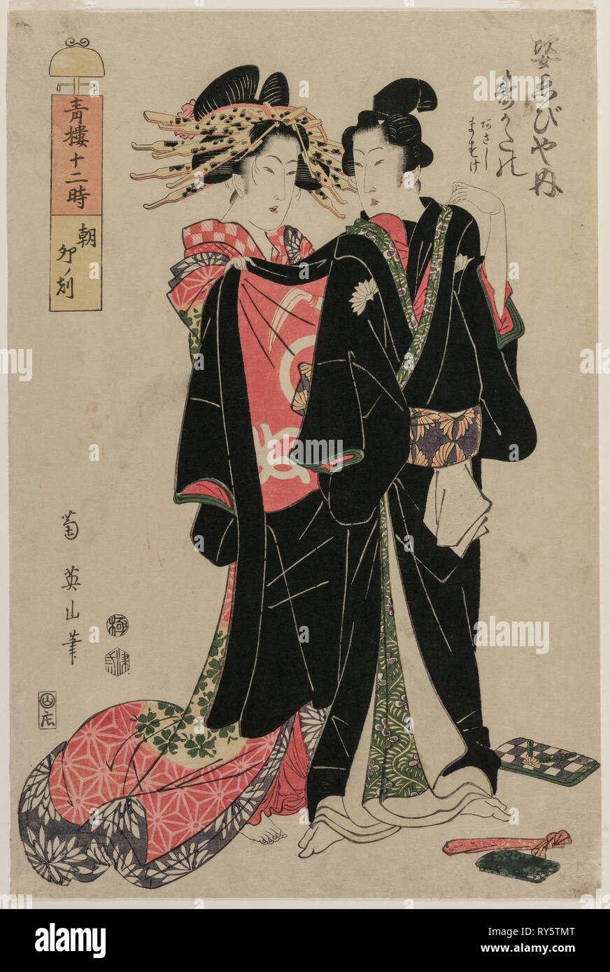 Sugatano of Sugata Ebisuya in the Morning, Hour of the Rabbit, from the series The Twelve Hours in the Pleasure Quarters, 1812. Kikugawa Eizan (Japanese, 1787-1867). Color woodblock print; ink and color on paper; sheet: 37.8 x 25.3 cm (14 7/8 x 9 15/16 in - Stock Image