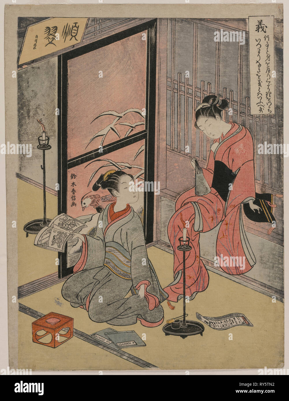 Righteousness (Two Boy Prostitutes Seated by a Candle)  (from an untitled series of the Five Confucian Virtues), 1767. Suzuki Harunobu (Japanese, 1724-1770). Color woodblock print; overall: 36.6 x 21.6 cm (14 7/16 x 8 1/2 in - Stock Image
