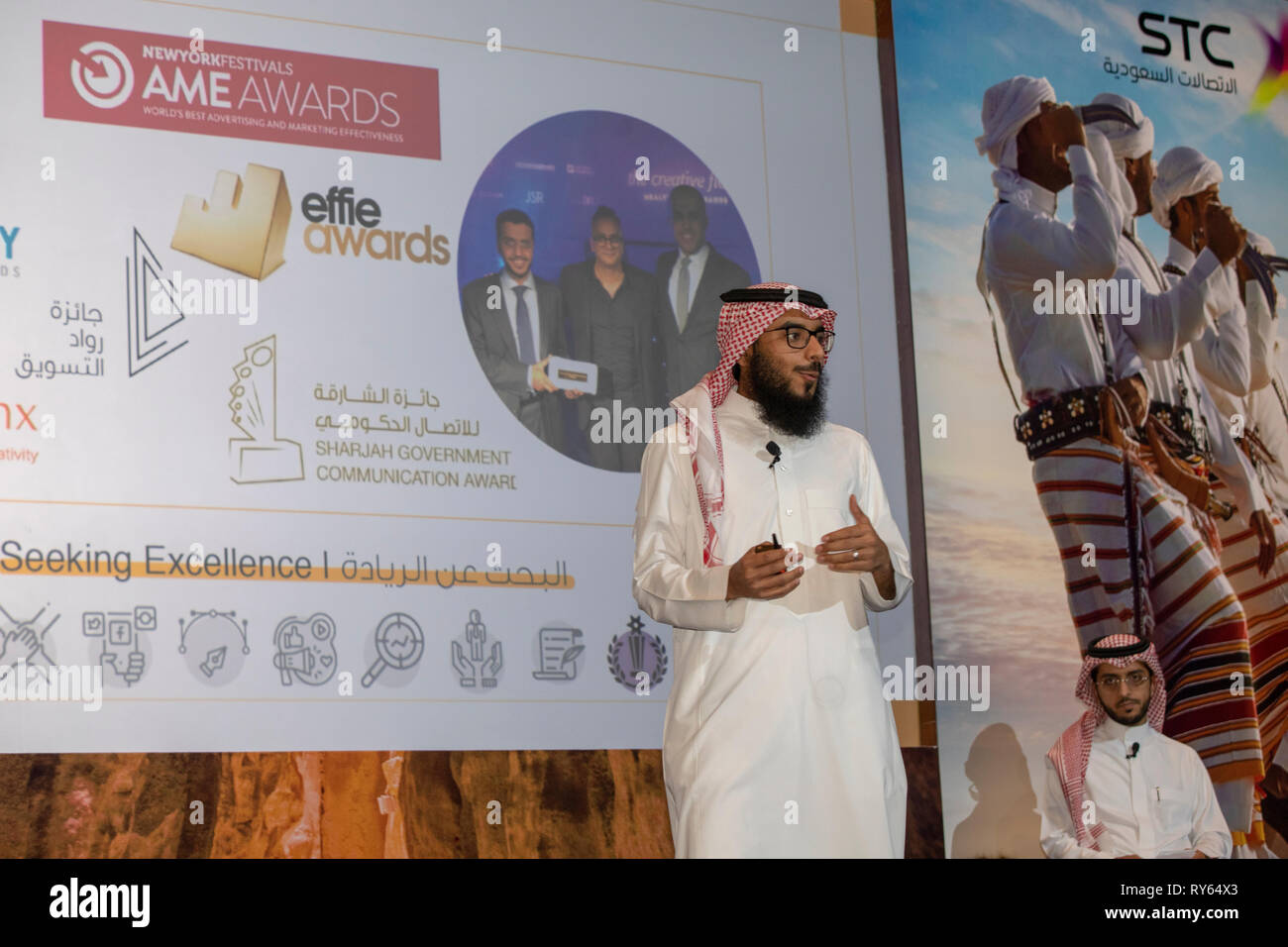 Dubai, United Arab Emirates. 12th Mar, 2019. Suliman Alrumaikhan, Content Strategist, Ministry Of Health KSA at Dubai Lynx - International Festival of Creativity, Credit: ifnm/Alamy Live News - Stock Image