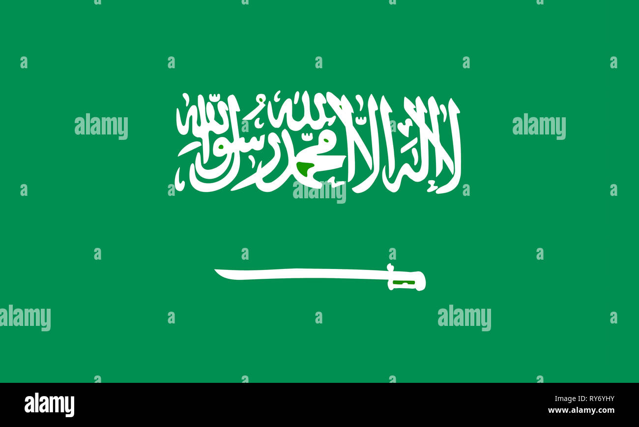 flat saudi arabian flag - Stock Image