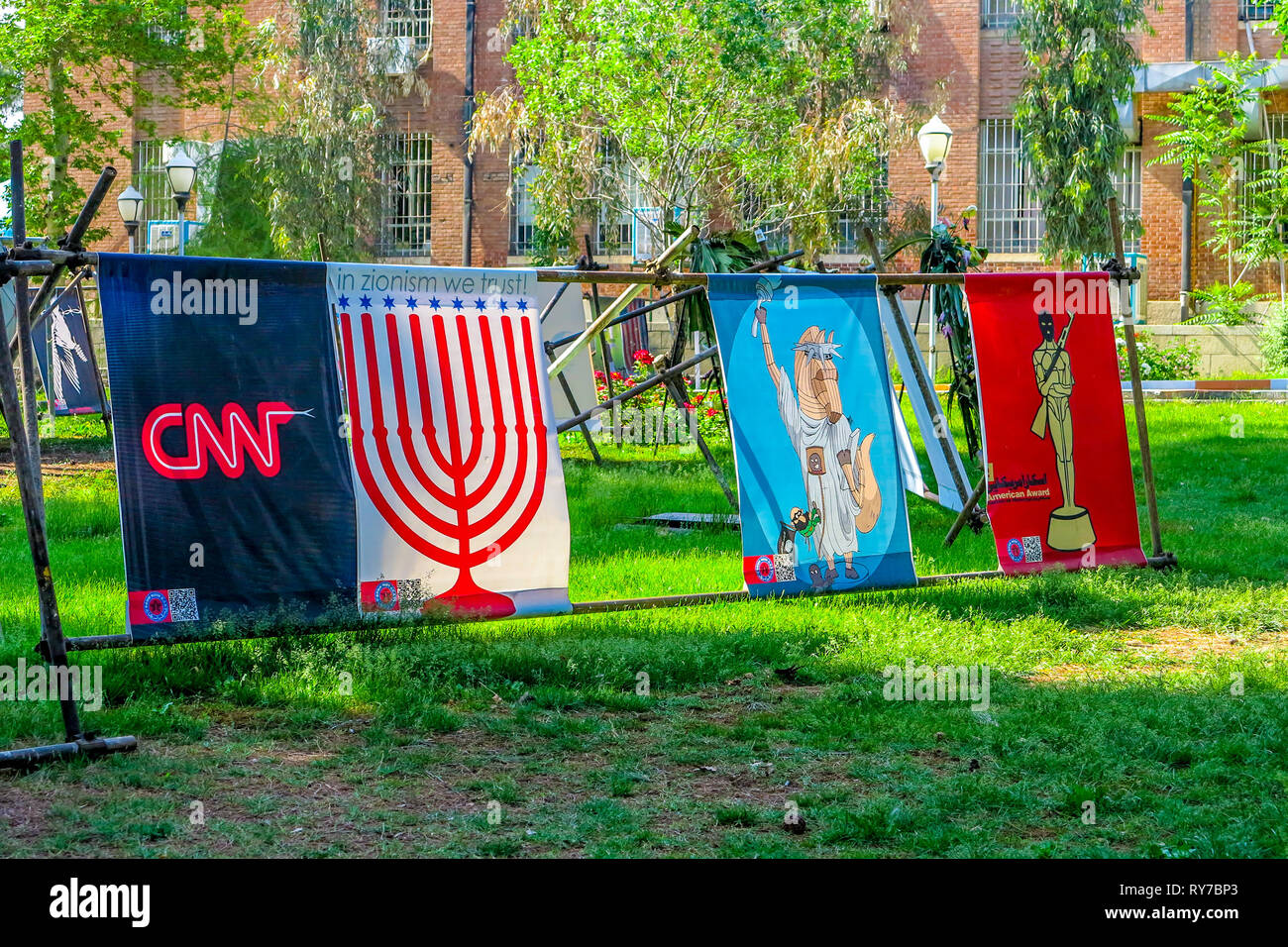 Tehran US Den of Espionage Former United States of America Embassy Anti American Iranian Patriotic Propaganda Zionism - Stock Image