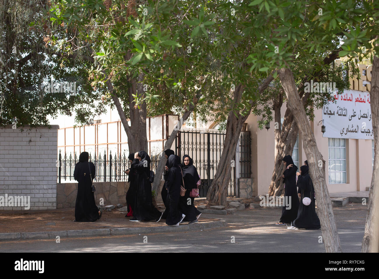 Oman Women Veil Stock Photos & Oman Women Veil Stock Images
