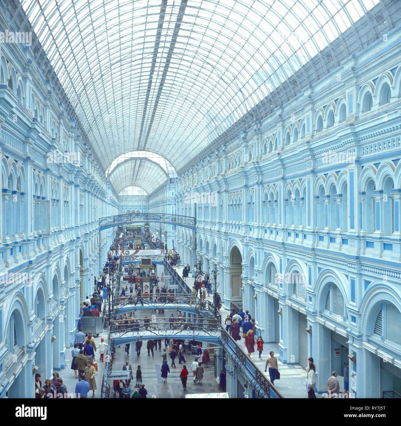 Kaufhaus in Moskau Stock Photo