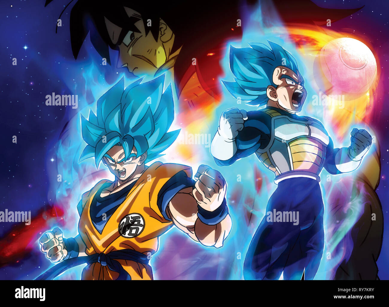 Dragon Ball Super Broly 2018 De Tatsuya Nagamine Visuel Animation