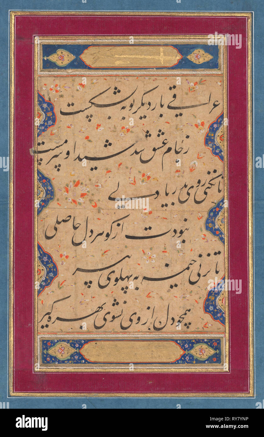 Calligraphy from a ghazal of Fakhr al-Din Iraqi (Persian, 1213–1289) and a verse from the Tuhfat al-ahrar (The Gift of the Free) of Abd al-Rahman Jami, c. 1760. Attributed to Muhammad Rizavi Hindi (Indian, active mid-1700s). Ink on paper, illuminated panels of Persian poetry (verso); page: 31.1 x 26.2 cm (12 1/4 x 10 5/16 in - Stock Image