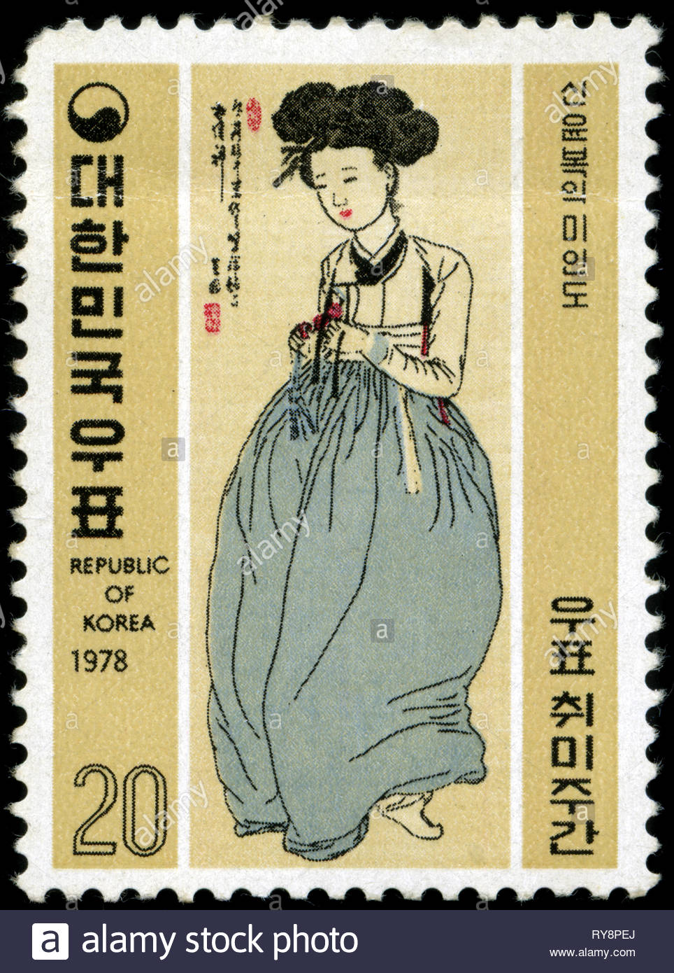 Postage stamp from South Korea in the Philatelic Week series issued in 1978 - Stock Image