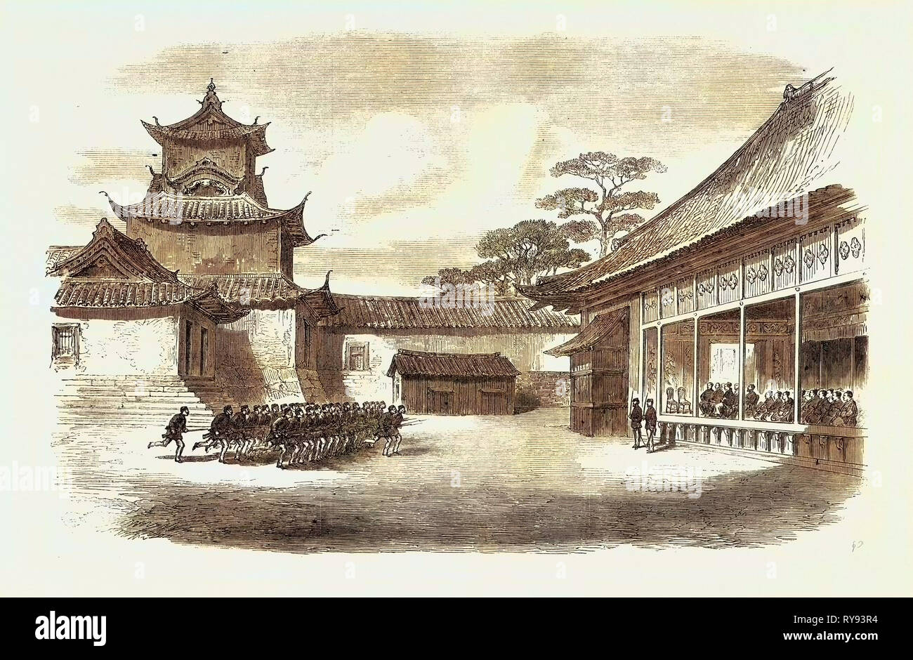 A Visit to the Tycoon of Japan: A Detachment of the 9th Regiment the Infantry Guard of the British Legation Reviewed Before the Tycoon 1867 - Stock Image