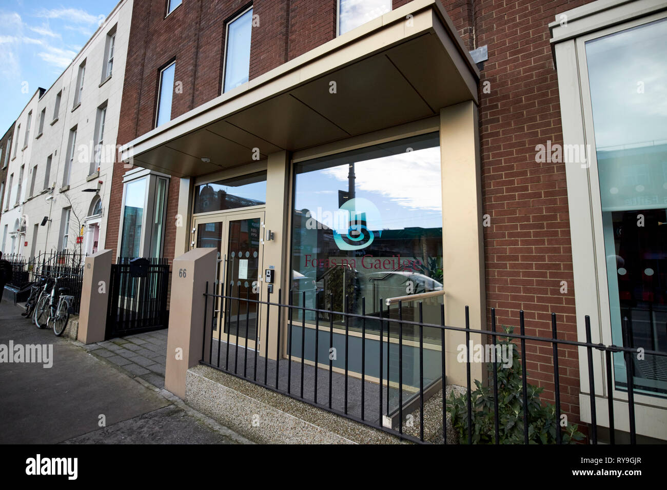 Foras Na Gaeilge offices amiens st Dublin Republic of Ireland Europe - Stock Image