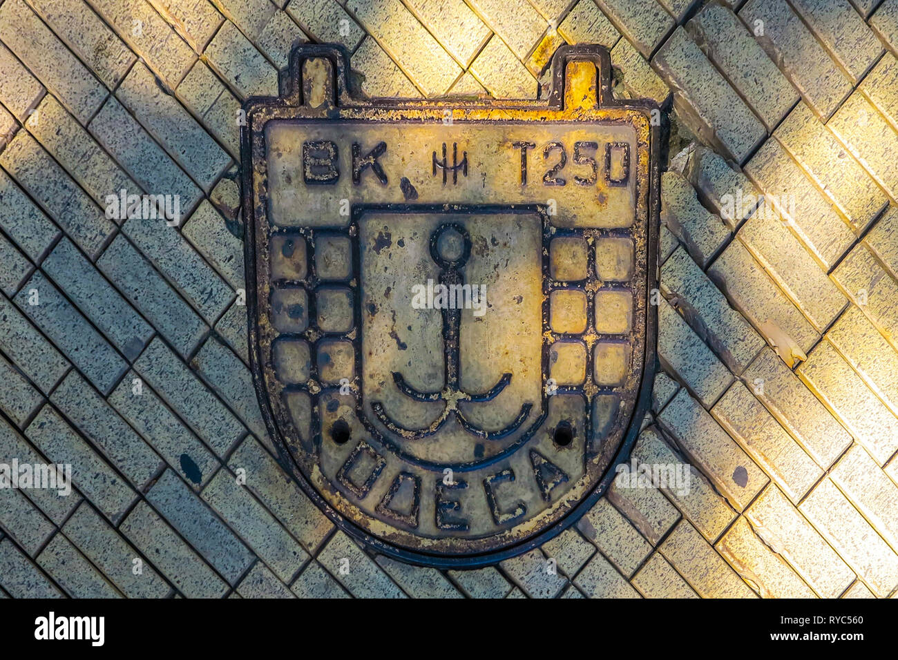 827cfb70528 Odessa Sewer Manhole Cover in Russian Cyrillic Letters High Angle View -  Stock Image