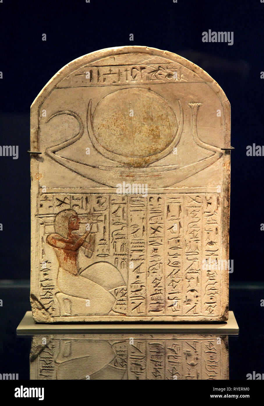 Thot and Hoey 1292-1191 bc.Gods of Egypt.Ancient Egyptian Pantheon.Gods and Goddesses of the Ancient Egyptians. - Stock Image