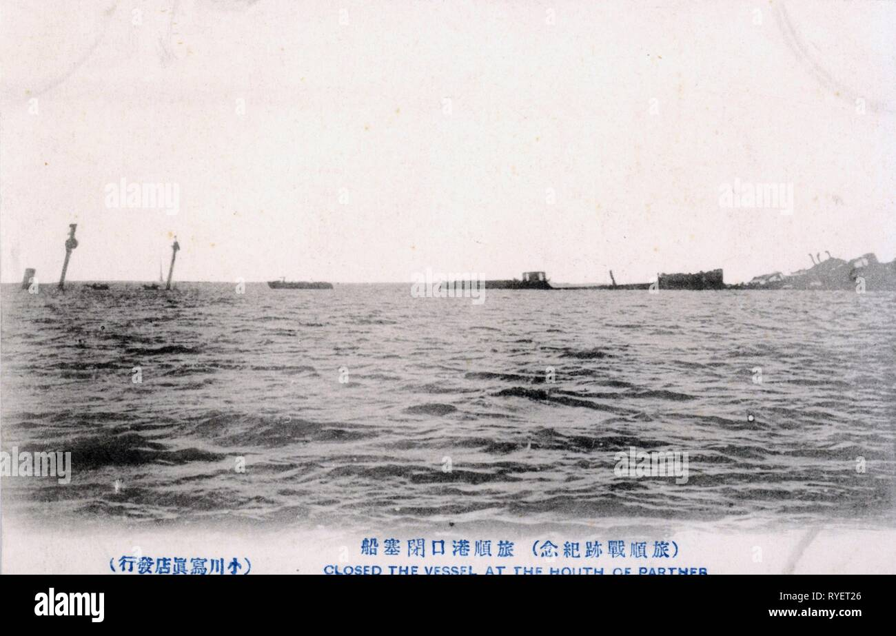 Russo-Japanese War 1904 - 1905, siege of Port Arthur, 1.8.1904 - 2.1.1905, sunk and damaged Russian ships in the bay, August / September 1904, Japanese picture postcard, Russo, Japanese, Japan, Russia, warship, warships, Pacific fleet, Russian navy, Pacific, Pacific Ocean, Yellow Sea, China, Russian Empire, czardom, tsardom, empires, Japanese empire, 20th century, 1900s, war, wars, siege, sieges, sink, sinking, sinks, sank, sunk, ships, ship, bay, bays, picture postcard, picture postcards, historic, historical, Additional-Rights-Clearance-Info-Not-Available - Stock Image
