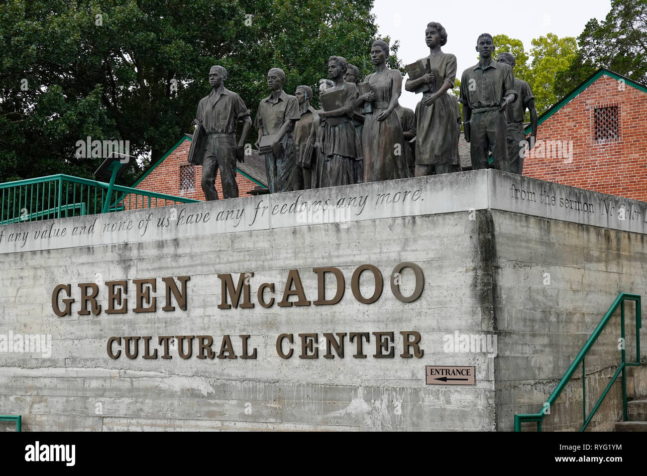 Green McAdoo cultural center Clinton Tennessee - Stock Image