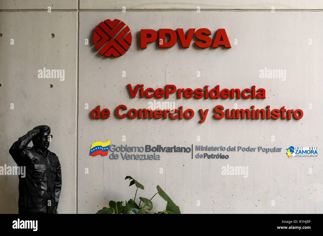 Caracas, Venezuela. 13th Mar, 2019. CARACAS, VENEZUELA - MARCH 13, 2019: Inside the PDVSA (Petroleo de Venezuela SA) building in Caracas. In the evening on March 7 Caracas and the most states of Venezuela experienced power outages the authorities blamed on cyber-sabotage against the Simon Bolivar Hydroelectric Power Plant. Valery Sharifulin/TASS Credit: ITAR-TASS News Agency/Alamy Live News Stock Photo