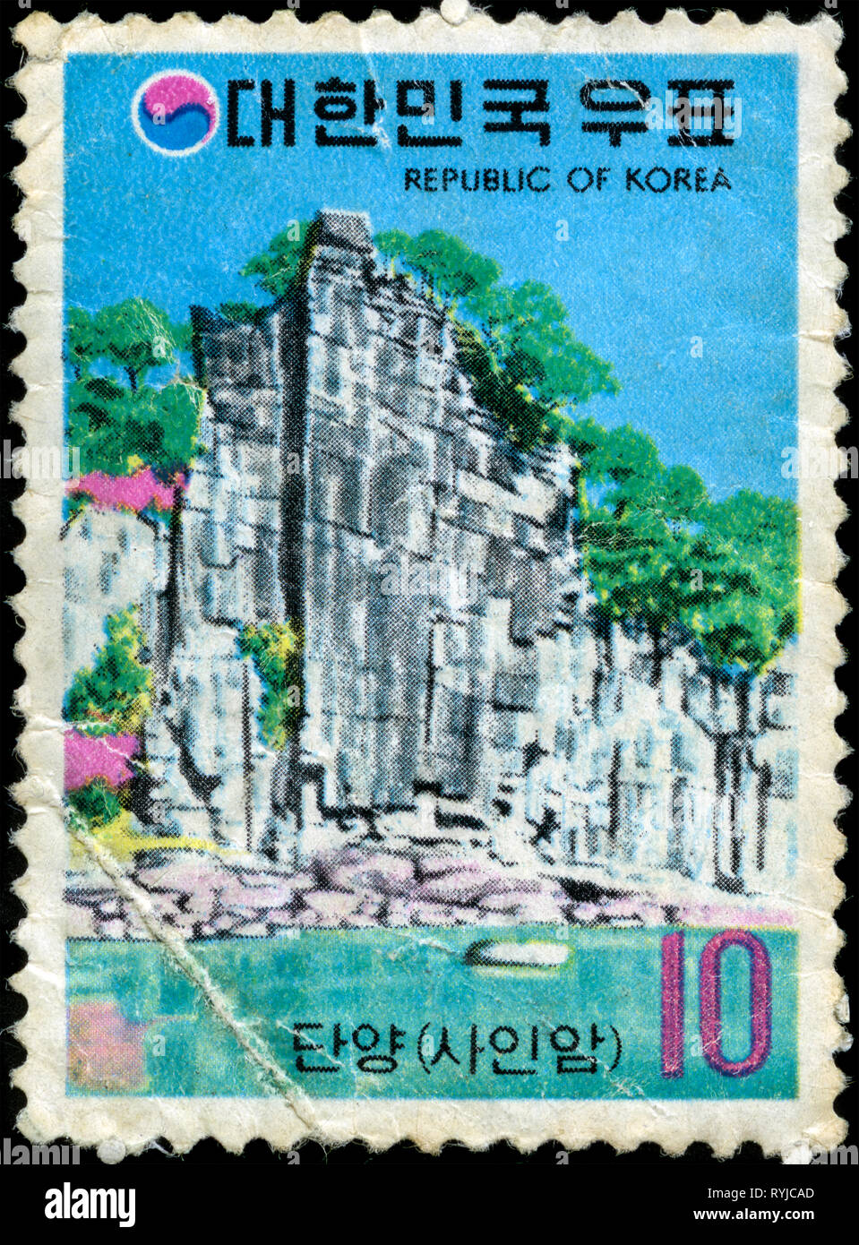 Postage stamp from South Korea in the  Tourism Issue if 1973 - Stock Image