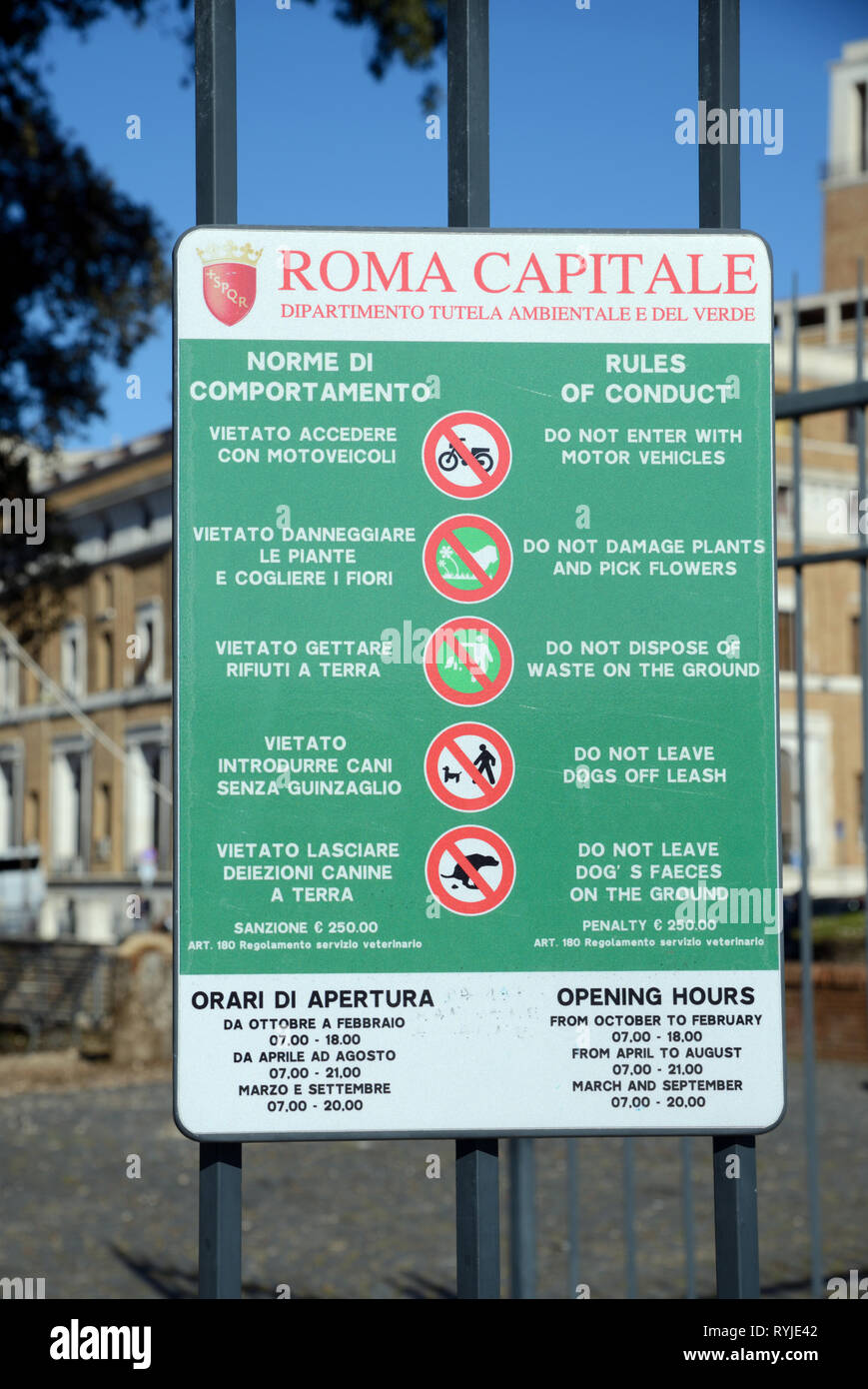 Information Sign Listing Park Rules for Visiting Castel Sant'Angelo Park Rome Italy - Stock Image