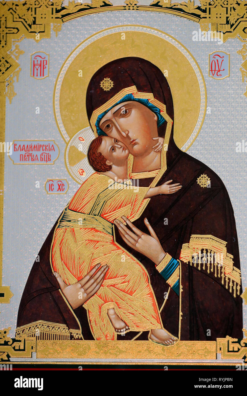 Vyshgorod Icon of the Mother of God : a medieval Byzantine icon of the Virgin and Child.  France. - Stock Image