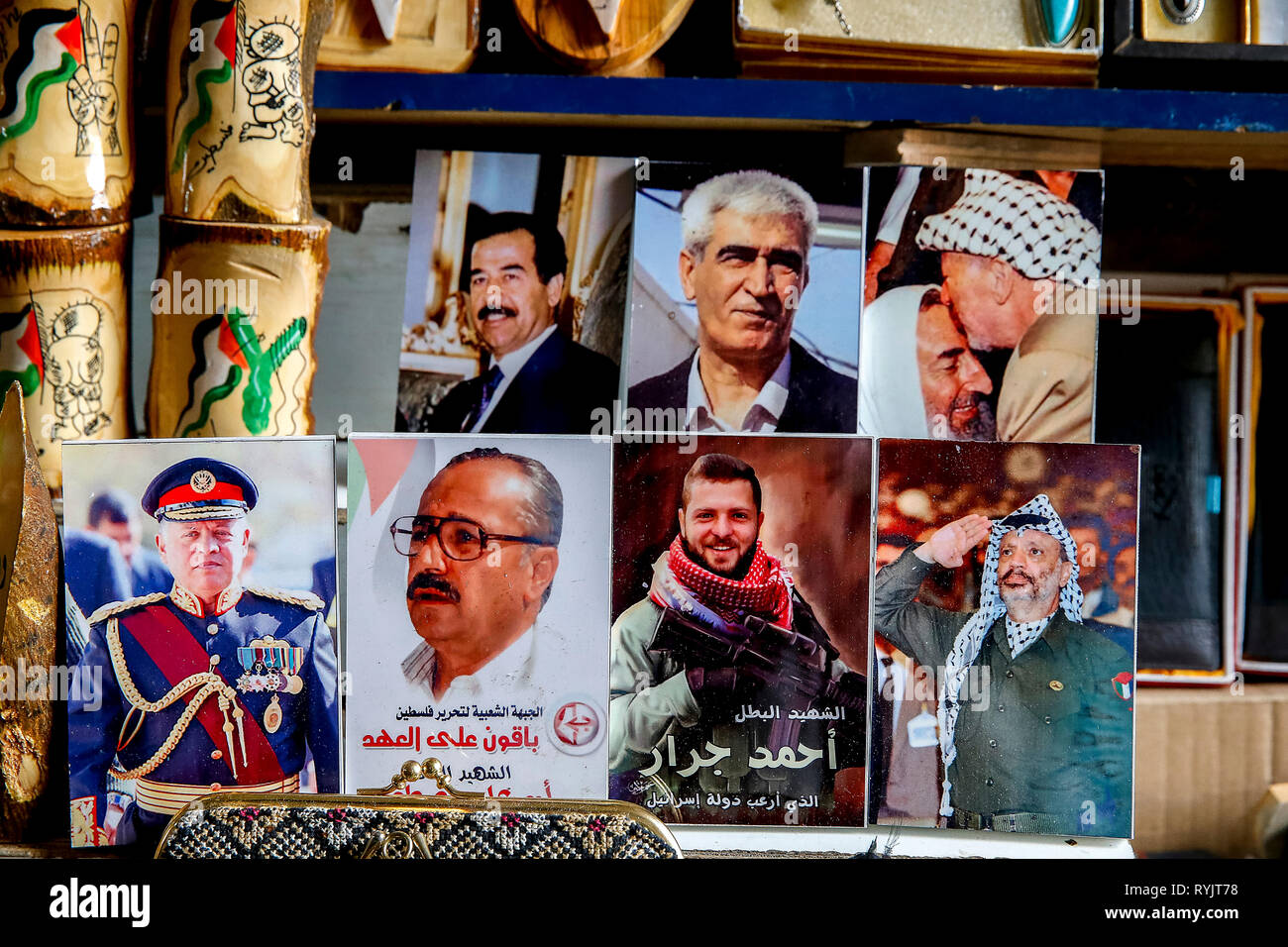 Pictures displayed outside a shop in Nablus, West Bank, Palestine. Arab leaders and freedom fighters. - Stock Image