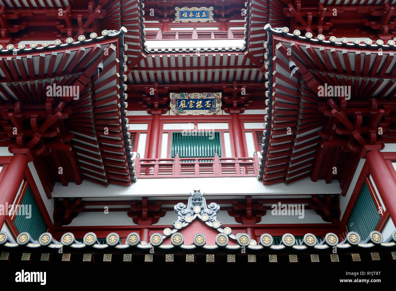 Buddha Tooth Relic Temple in Chinatown. Singapore. - Stock Image