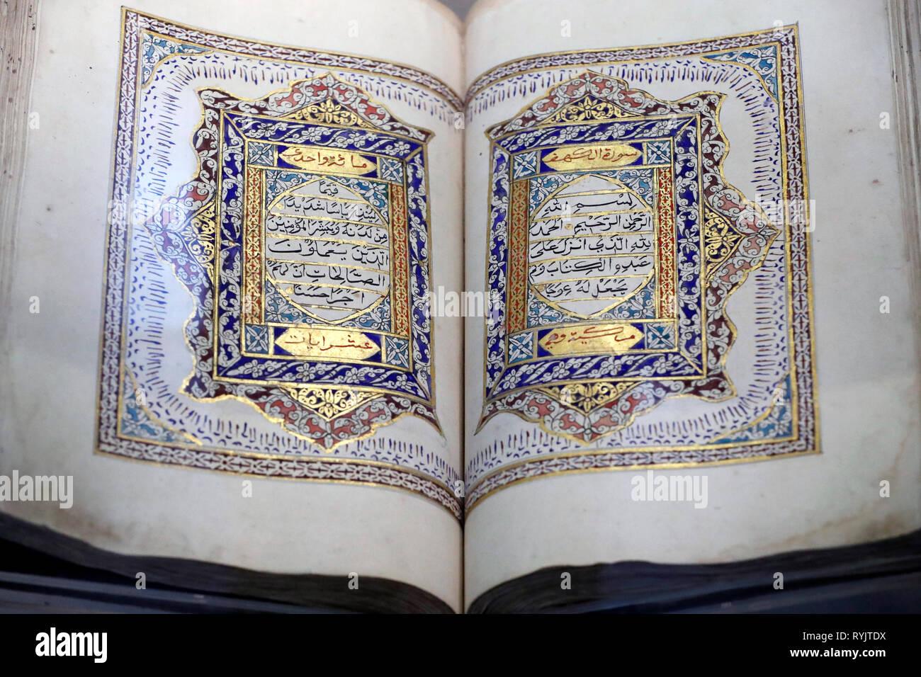 Asian Civilisations Museum.  Quran.Myanmar, late 19th century. Singapore. - Stock Image