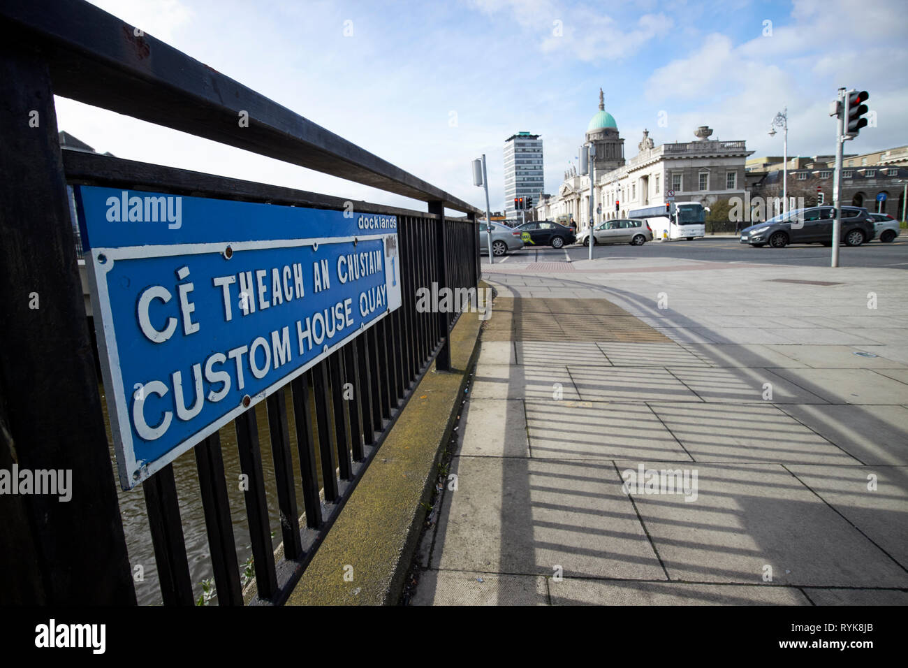 custom house quay with a view of the custom house docklands Dublin republic of Ireland - Stock Image