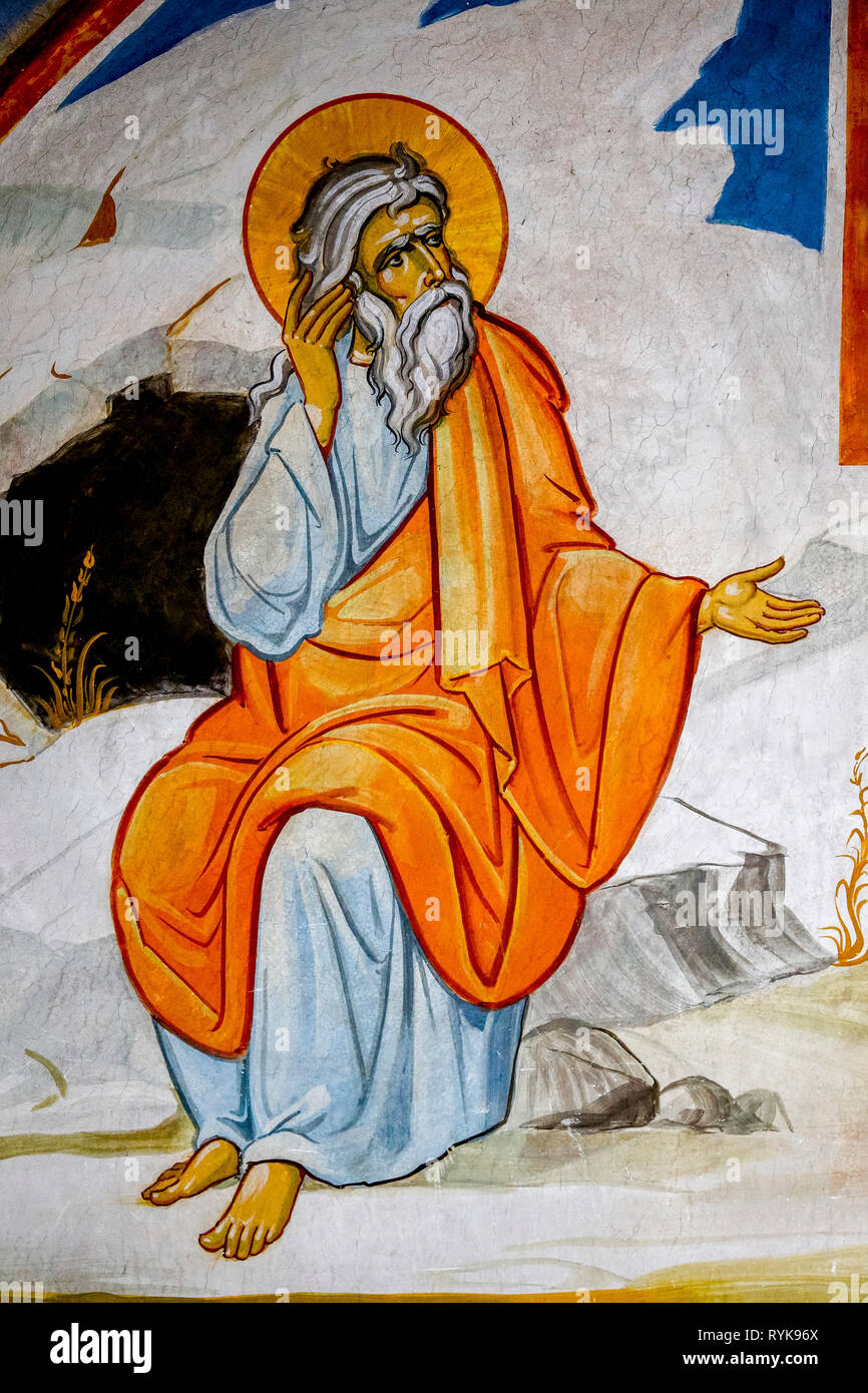 Fresco in the Greek orthodox church of the Annunciation, Nazareth, Israel. Prophet Elias. - Stock Image