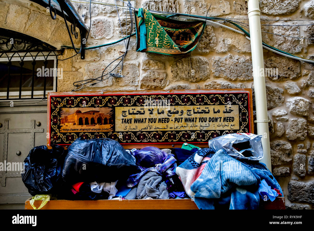 Clothes outside a mosque in Jerusalem Old City, Israel. Stock Photo