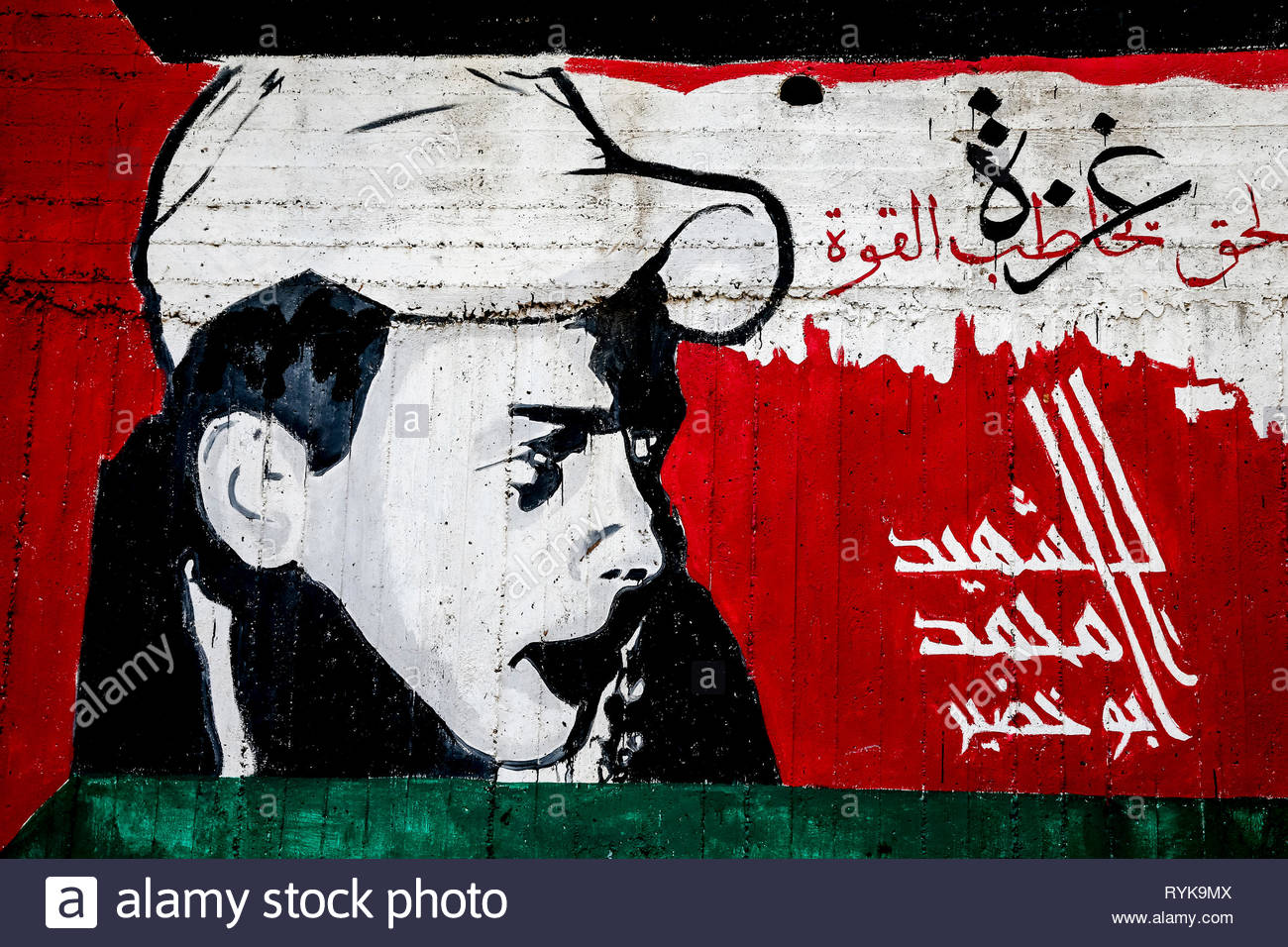 Wall art in Nazareth, Israel : portrait of Gaza shaheed (freedom fighter) Mohammed Abu Khdeir - Stock Image