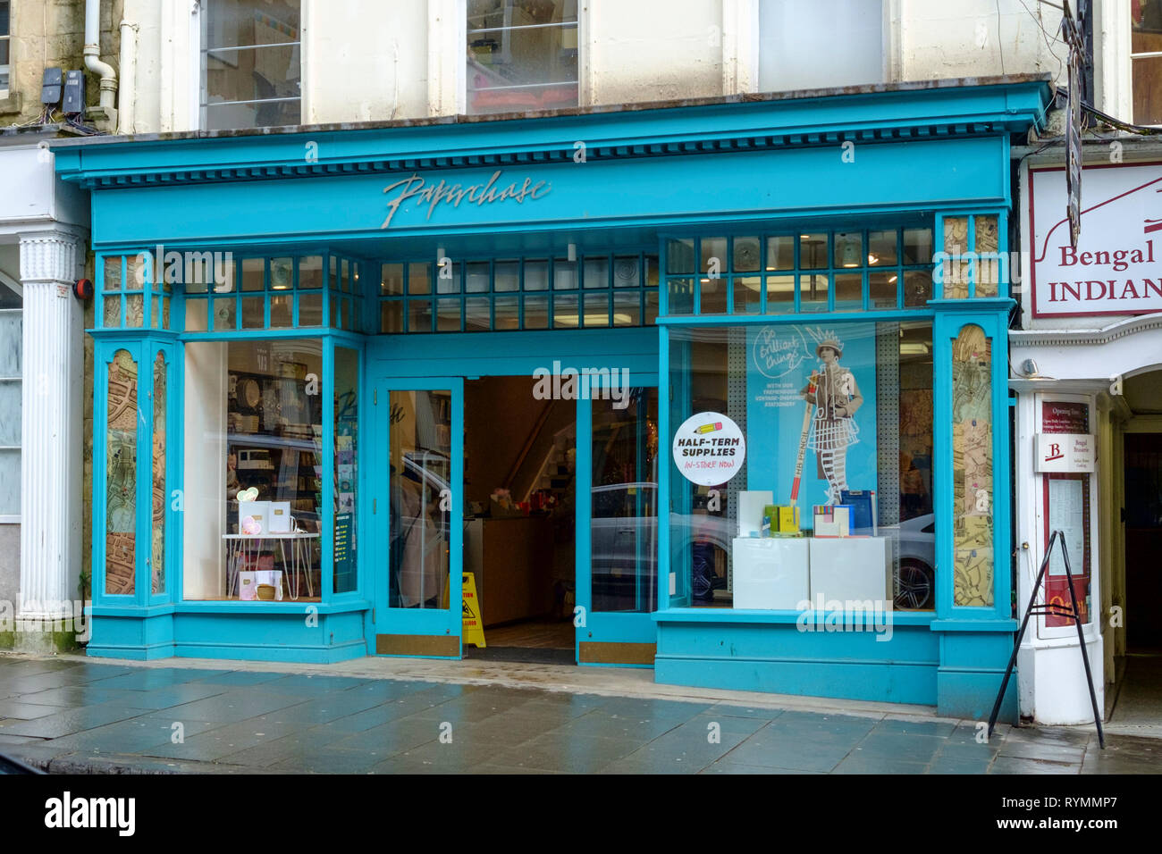 Shop fronts in the city of Bath somerset UK Paperchase - Stock Image