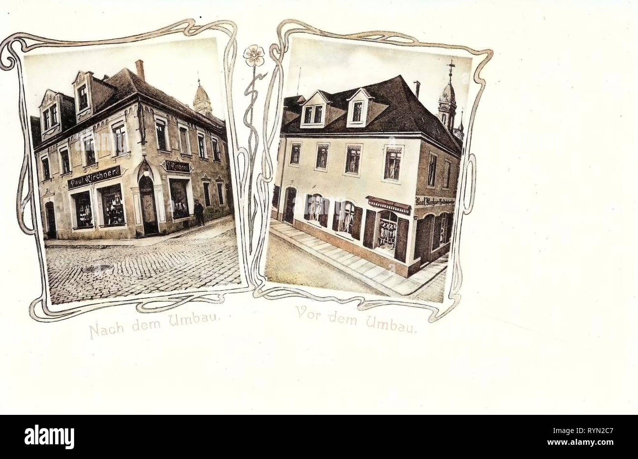 Multiview postcards, Buildings in Koropets, Shops in Ternopil Oblast, 1903 postcards, Koropiec, 1903, Paul Kirchners Geschäft Stock Photo