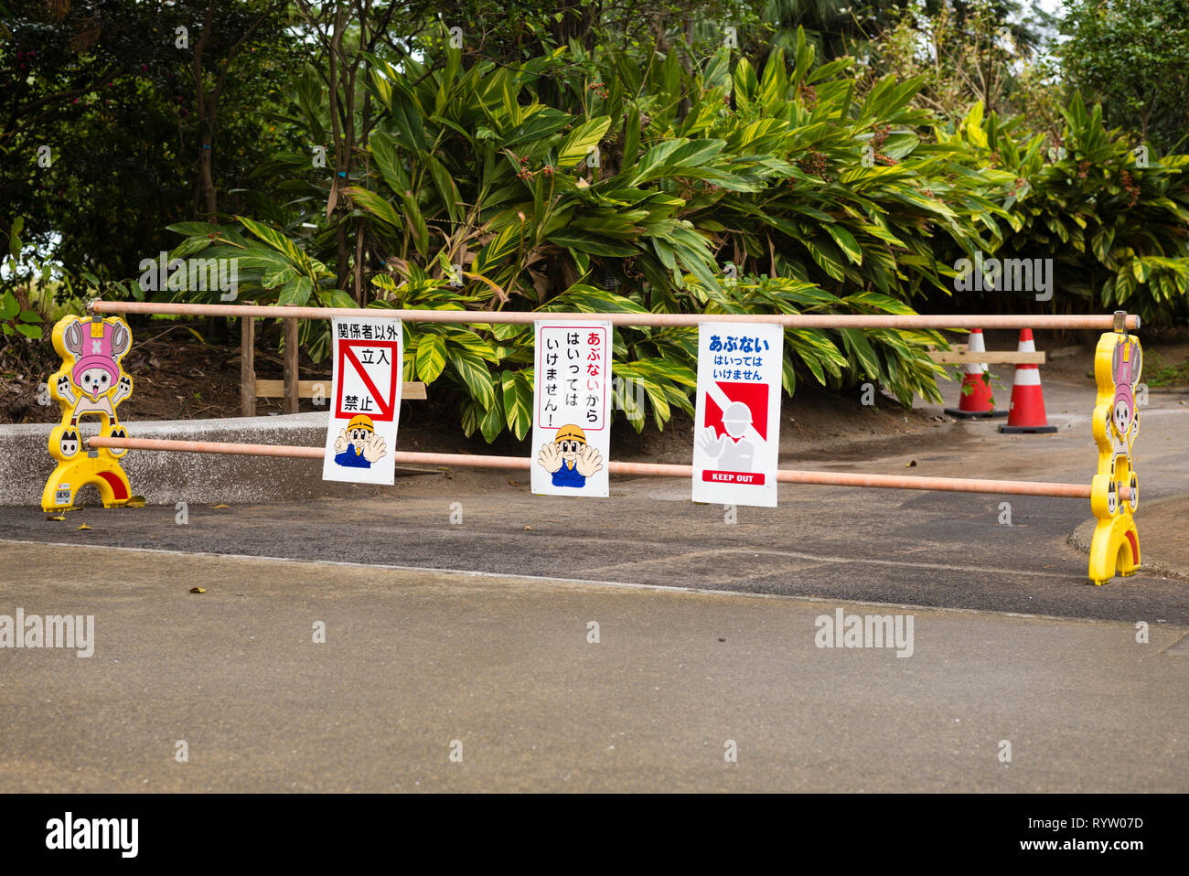 Construction site roadblock with anime characters, Japan - Stock Image