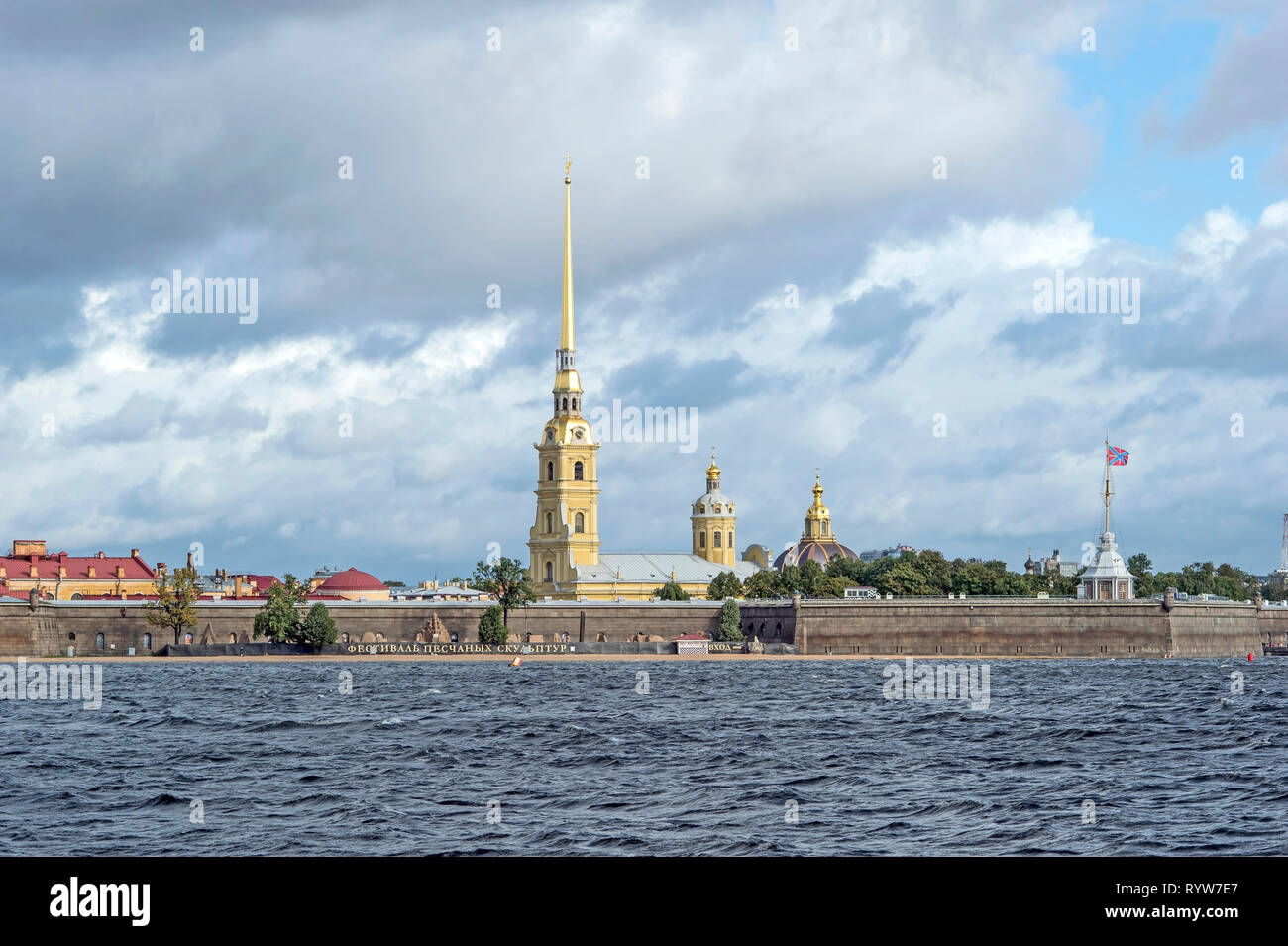View from the Neva river to Peter and Paul fortress St. Petersburg, Russia, September 2018 - Stock Photo
