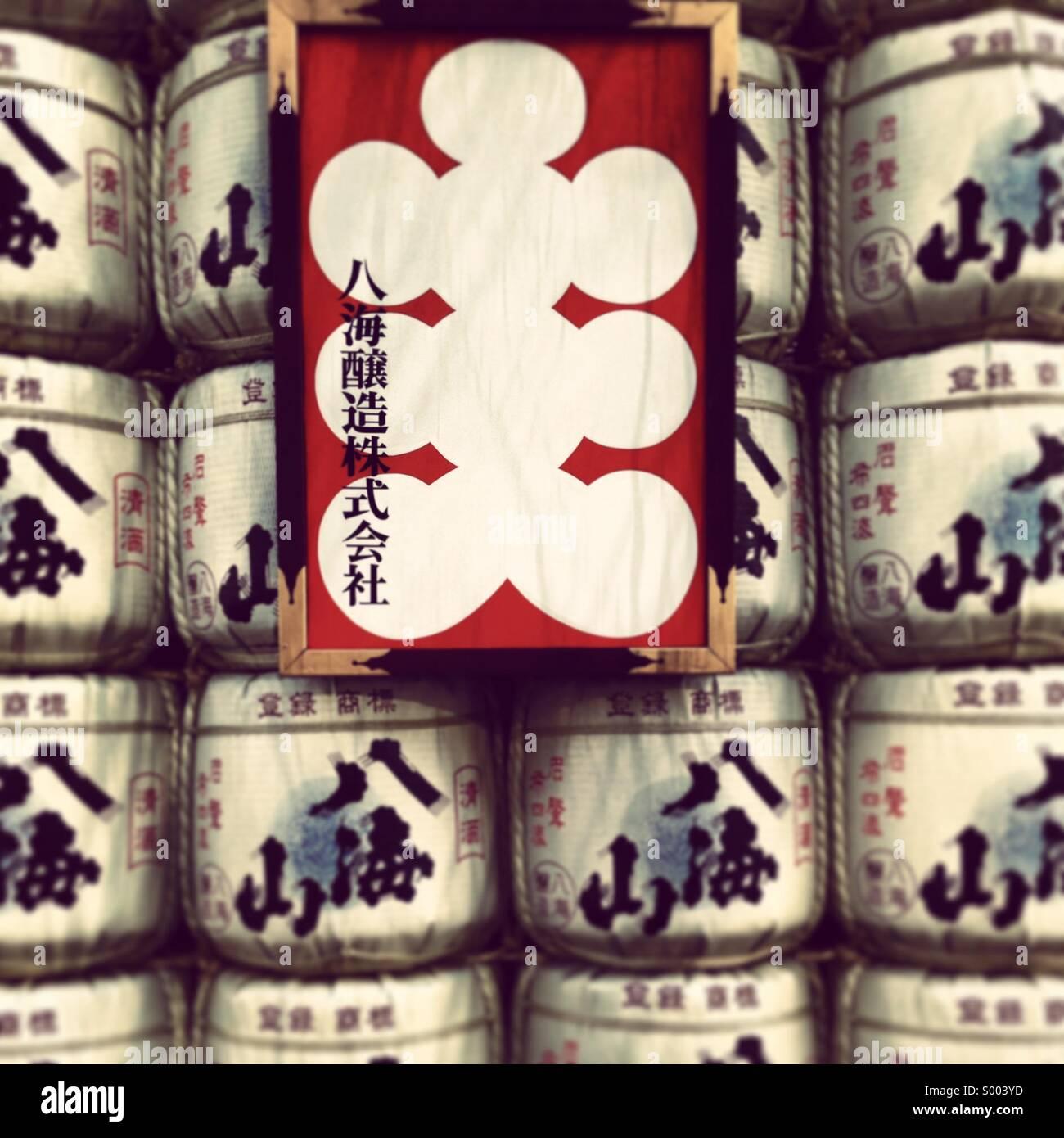Japanese sake barrels in front of Kabuki-za theatre in Ginza, Tokyo, Japan - Stock Image