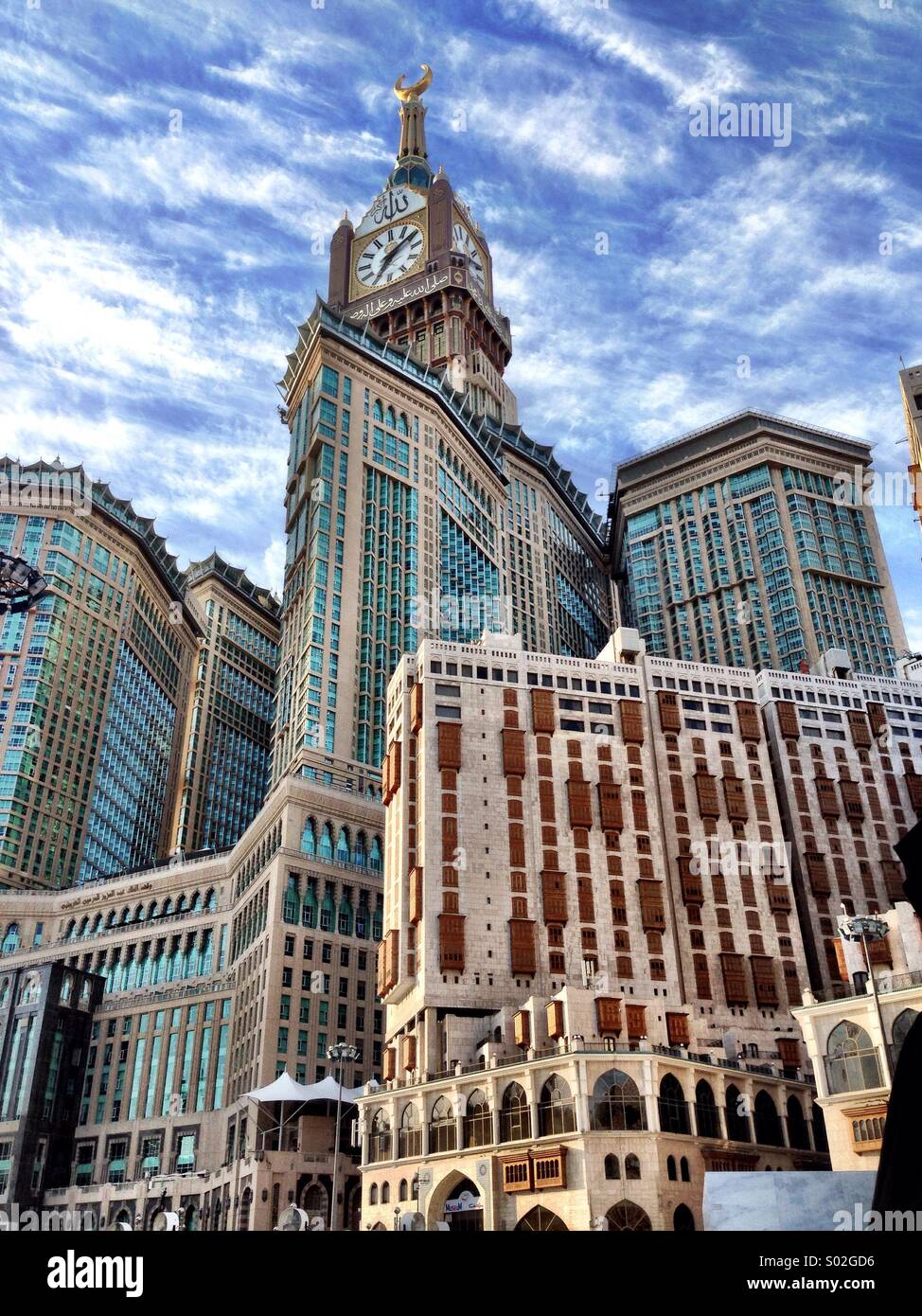Mecca's Big Clock at Zam-Zam Tower - Stock Image