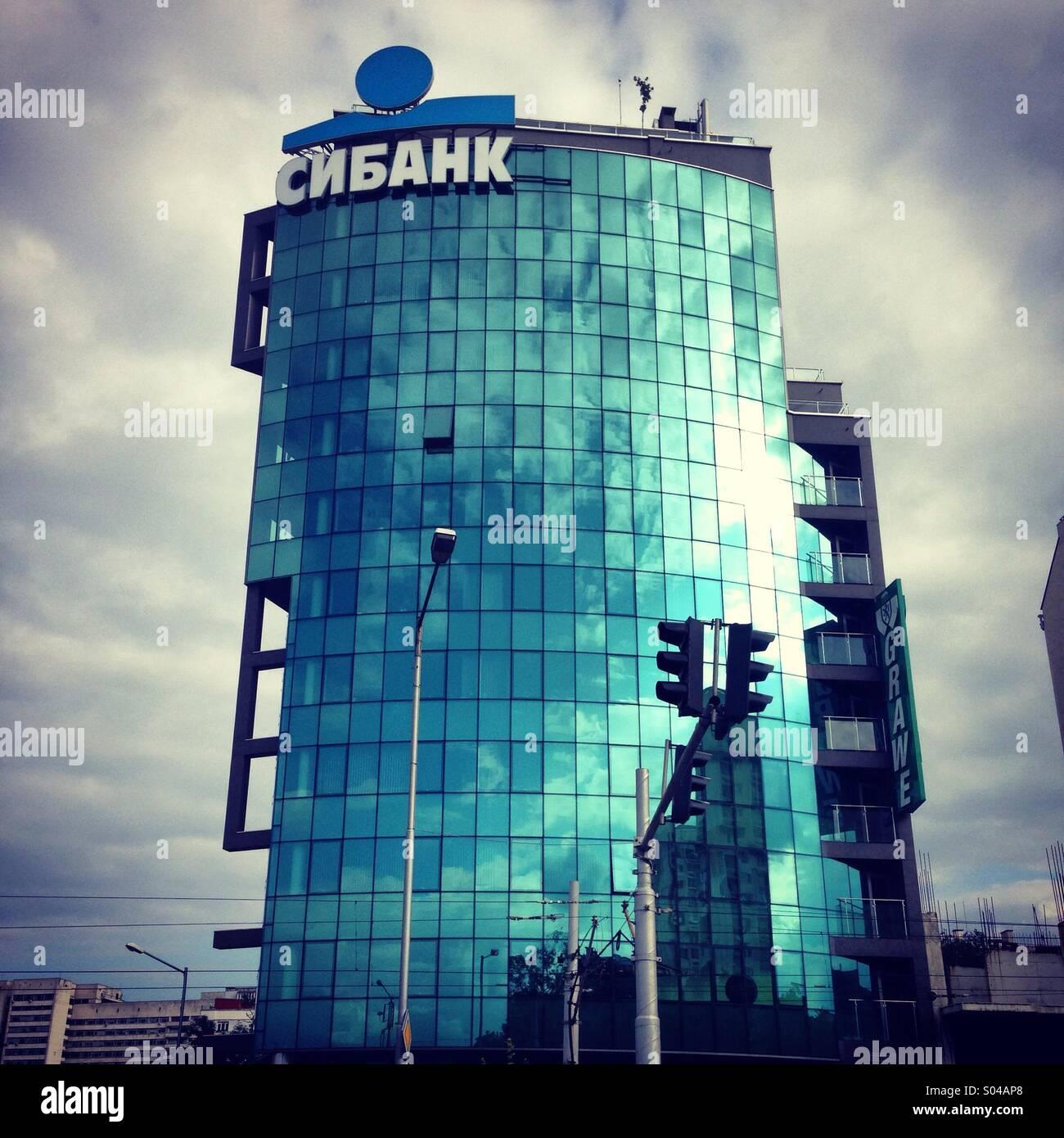 Ci bank, Sofia, Bulgaria - Stock Image
