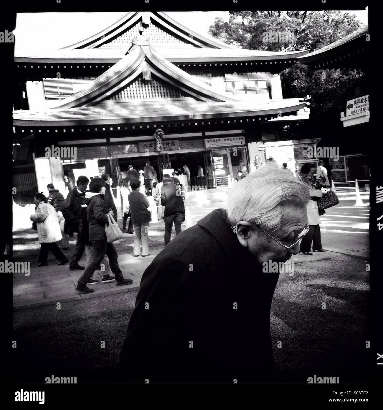 Samukawa Shinto shrine in Kanagawa prefecture, Japan. - Stock Image