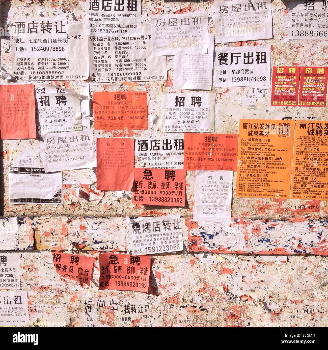 Bill Posting On A Street In Lijiang China - Stock Image