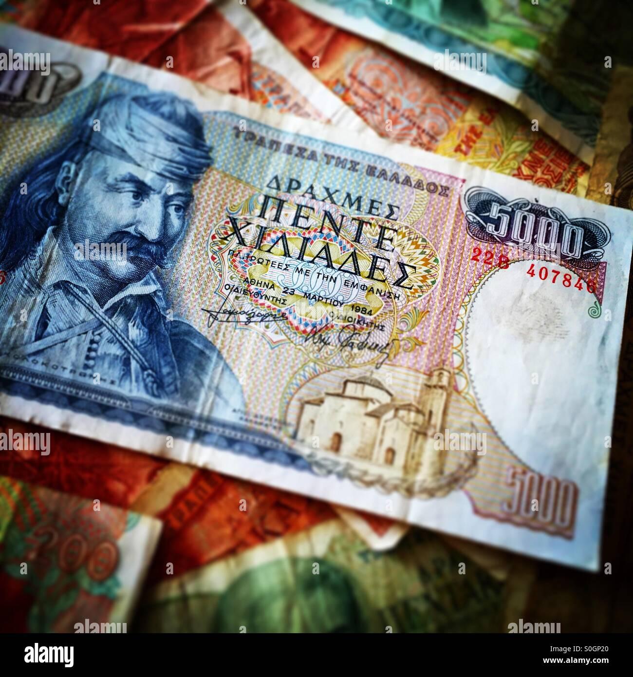 Obsolete Greek drachma bank notes. - Stock Image
