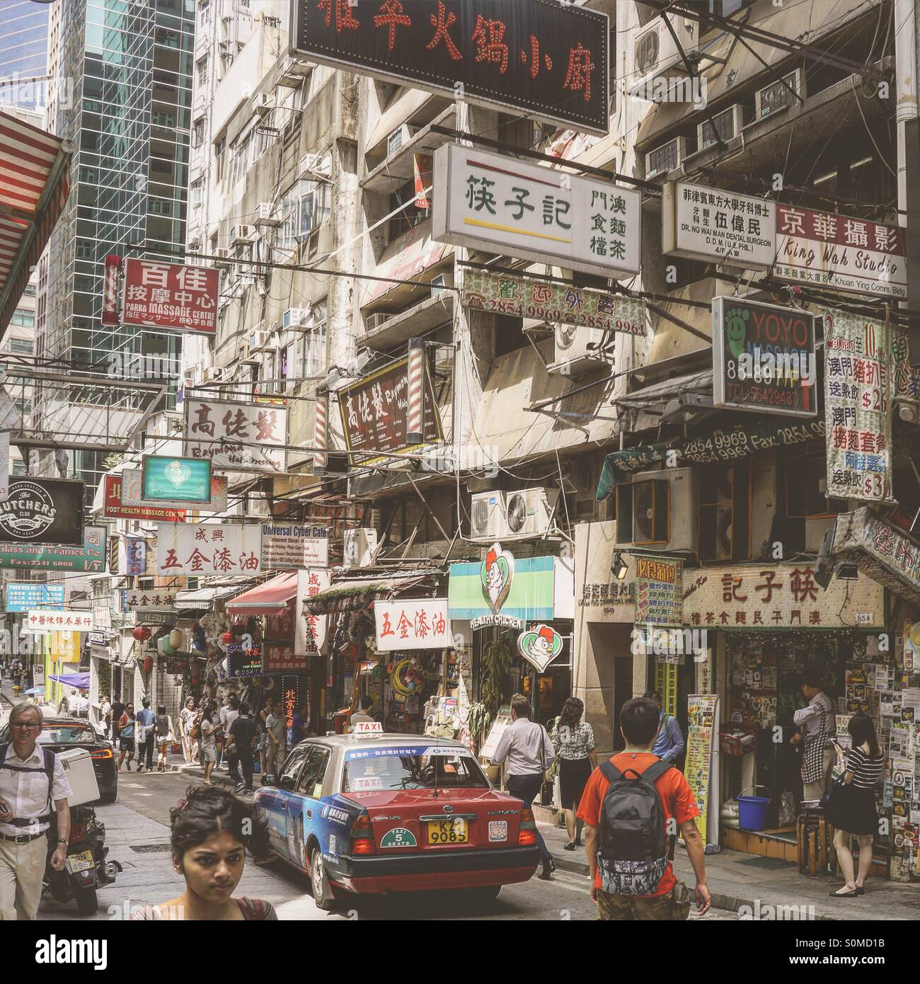 A busy street in downtown Hong Kong - Stock Image
